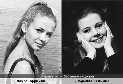 Лаура Эфрикян и Людмила Сенчина