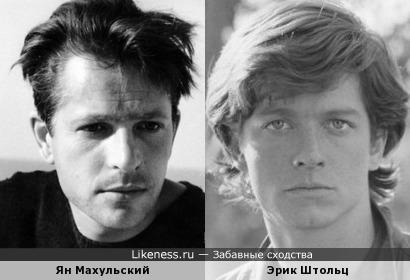 Ян Махульский и Эрик Штольца
