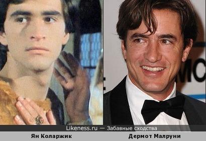 Ян Коларжик и Дермот Малруни
