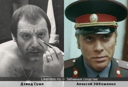 Дэвид Суше и Алексей Эйбоженко