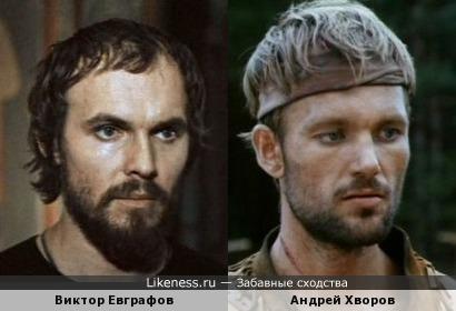 Виктор Евграфов и Андрей Хворов