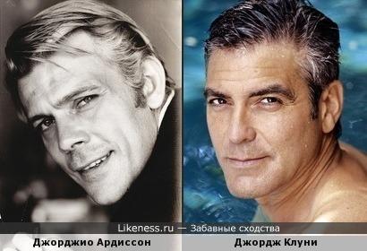 Джорджио Ардиссон и Джордж Клуни