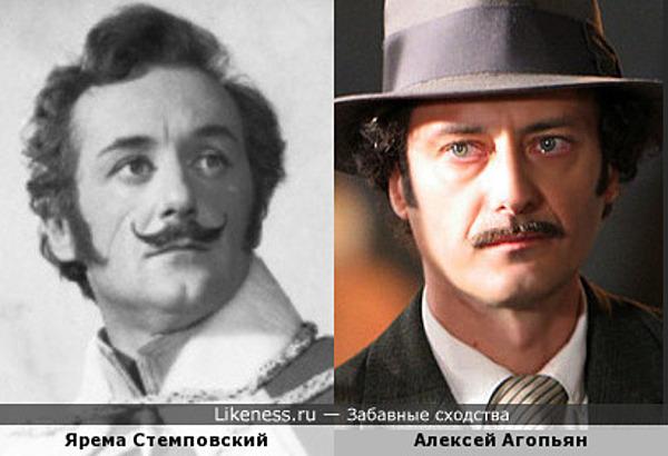 Ярема Стемповский и Алексей Агопьян