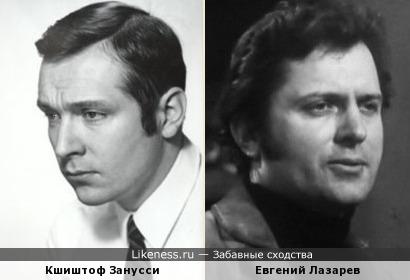 Кшиштоф Занусси и Евгений Лазарев