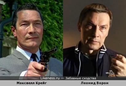 Маквелл Крейг и Леонид Ворон