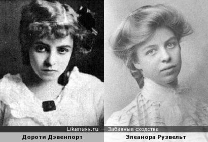 Дороти Дэвенпорт и Элеонора Рузвельт