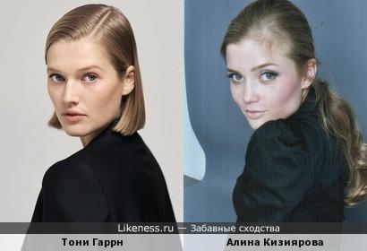 Тони Гаррн и Алина Кизиярова