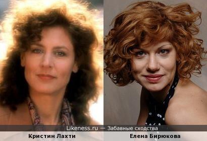 Кристин Лахти и Елена Бирюкова