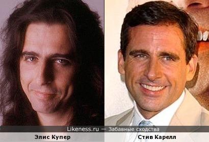 Элис Купер и Стив Карелл