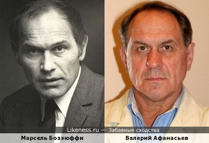 Марсель Боззюффи и Валерий Афанасьев