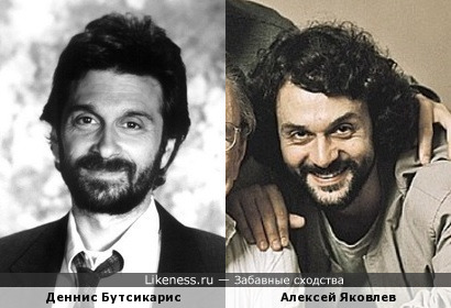 Деннис Бутсикарис и Алексей Яковлев