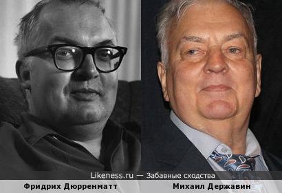 Фридрих Дюрренматт и Михаил Державин