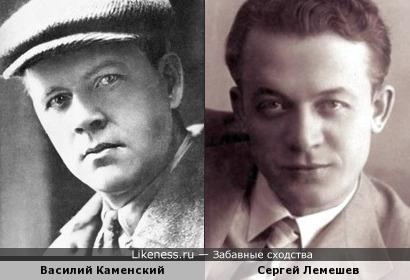 Василий Каменский и Сергей Лемешев