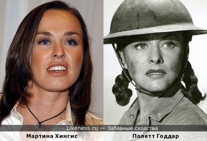 Мартина Хингис и Полетт Годдар