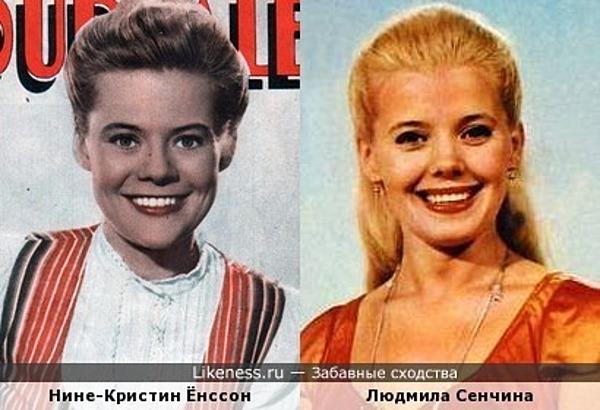 Нине-Кристин Ёнссон и Людмила Сенчина
