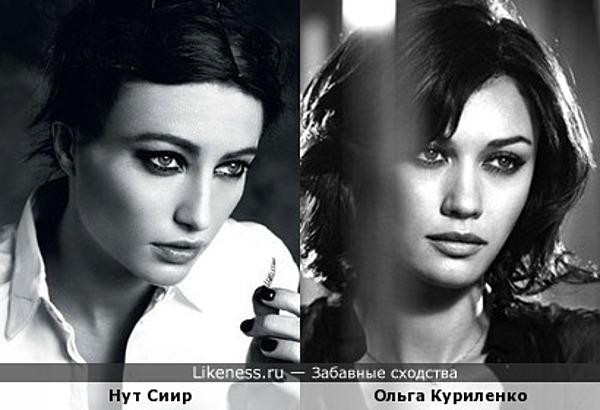 Нут Сиир и Ольга Куриленко