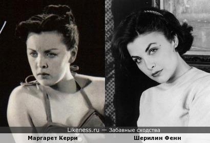 Маргарет Керри и Шерилин Фенн