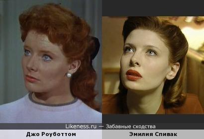Джо Роуботтом и Эмилия Спивак