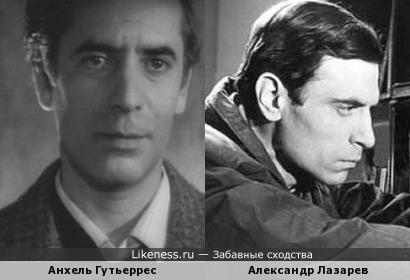 Анхель Гутьеррес и Александр Лазарев