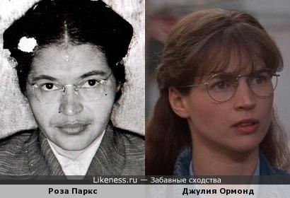 Роза Паркс и Джулия Ормонд