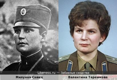 Милунка Савич и Валентина Терешкова