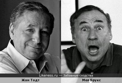 Жан Тодт и Мел Брукс
