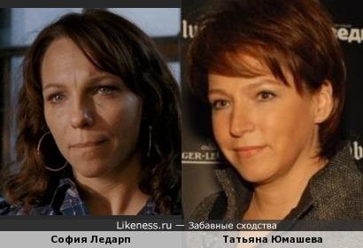 София Ледарп и Татьяна Юмашева