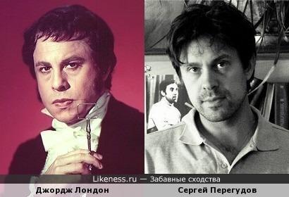 Джордж Лондон и Сергей Перегудов