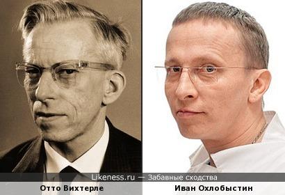 Отто Вихтерле и Иван Охлобыстин