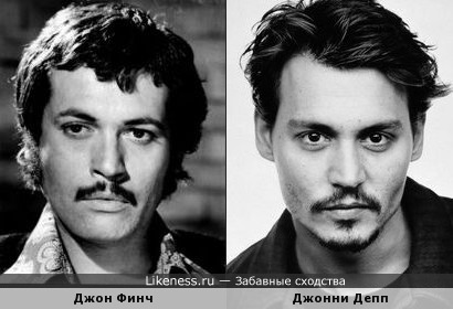 Джон Финч и Джонни Депп