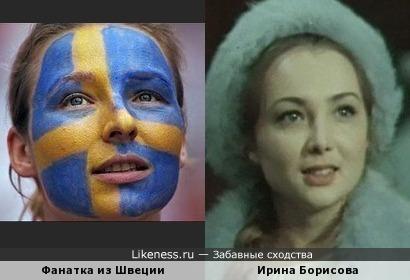 "Шведская ""снегурочка"""