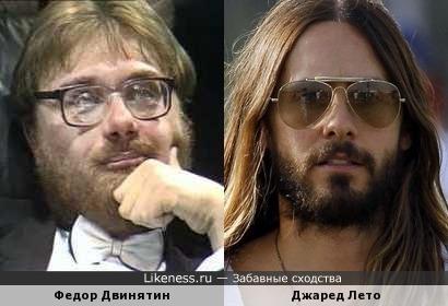 Федор Двинятин и Джаред Лето