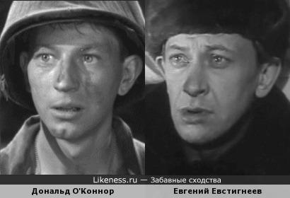 Дональд О'Коннор и Евгений Евстигнеев
