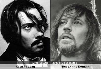 Карл Раддац и Владимир Конкин (вариант 2)