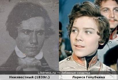 Неизвестный мужчина (автор - Роберт Корнелиус) и Лариса Голубкина