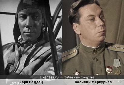 Карл Раддац и Василий Меркурьев