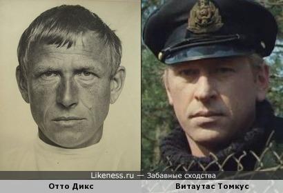 Отто Дикс и Витаутас Томкус