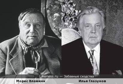 Морис Вламинк и Илья Глазунов