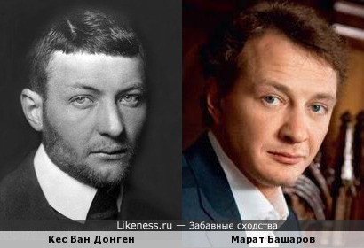 Кес Ван Донген и Марат Башаров