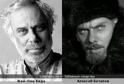 Жан-Люк Бидо и Алексей Баталов