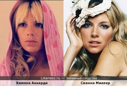 Химена Аккарди и Сиенна Миллер
