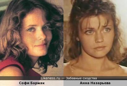 Софи Баржак и Анна Назарьева