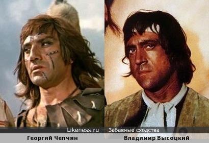 Георгий Чепчян и Владимир Высоцкий