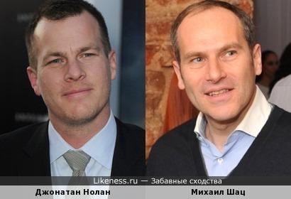 Джонатан Нолан и Михаил Шац