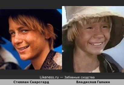 Стеллан Скарсгард и Владислав Галкин