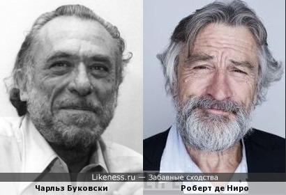 Чарльз Буковски и Роберт де Ниро