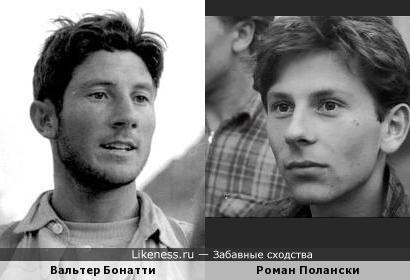 Вальтер Бонатти и Роман Полански