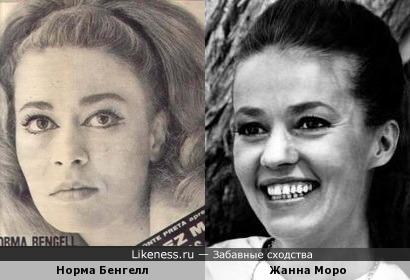 Норма Бенгелл и Жанна Моро