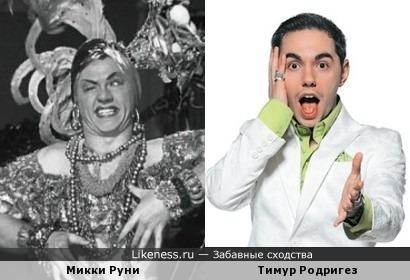 Микки Руни в образе Кармен Миранды и Тимур Родригез