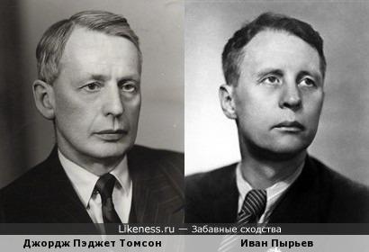 Джордж Пэджет Томсон и Иван Пырьев